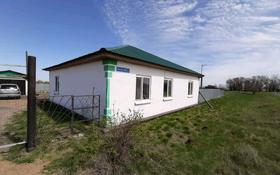 3-комнатный дом, 90 м², 5 сот., Кленовая 78 за 9.7 млн 〒 в Павлодаре