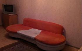 1-комнатная квартира, 33 м², 5/5 этаж посуточно, 6 70 за 17 000 〒 в Темиртау