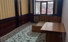 1-комнатная квартира, 30 м², 2/3 этаж помесячно, мкр Баянаул, улица Яссауи — Толе би за 55 000 〒 в Алматы, Ауэзовский р-н