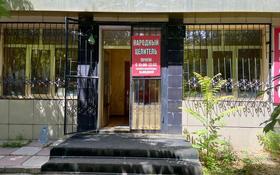 Офис площадью 100 м², Калдаякова 16 за 25 млн 〒 в Шымкенте, Абайский р-н