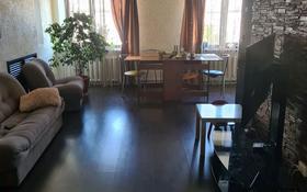 5-комнатная квартира, 119 м², 5/5 этаж, улица Нурсултана Назарбаева 156а за 42 млн 〒 в Петропавловске