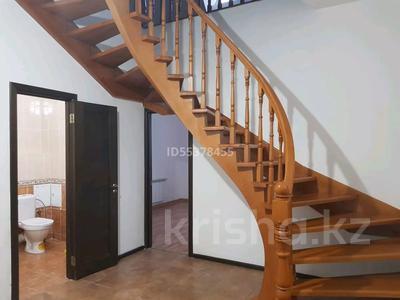 4-комнатная квартира, 163 м², 3/3 этаж, Жалаири 7 за 65 млн 〒 в Нур-Султане (Астана), Алматы р-н