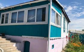 4-комнатный дом, 77.3 м², 11 сот., Левобережная за 9.2 млн 〒 в Костанае