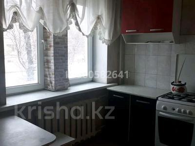 3-комнатная квартира, 72 м², 2/2 этаж посуточно, Бруно 91 — Толе би за 11 000 〒 в Алматы, Алмалинский р-н — фото 6