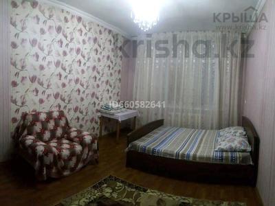 3-комнатная квартира, 72 м², 2/2 этаж посуточно, Бруно 91 — Толе би за 11 000 〒 в Алматы, Алмалинский р-н — фото 3