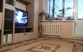 2-комнатная квартира, 52 м², 12/12 этаж помесячно, ул жастар за 70 000 〒 в Усть-Каменогорске