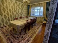 5-комнатная квартира, 90 м², 5/5 этаж, улица Гамалея 7 — Красина за 16 млн 〒 в Таразе