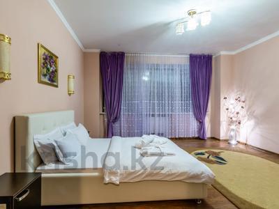 3-комнатная квартира, 170 м², 14/30 этаж посуточно, Аль-Фараби 7 — Козыбаева за 35 000 〒 в Алматы — фото 23