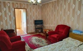 1-комнатная квартира, 42 м², 2/5 этаж посуточно, 5-й мкр 21 за 6 000 〒 в Актау, 5-й мкр