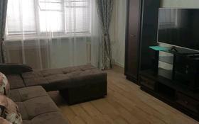 3-комнатная квартира, 65 м² помесячно, мкр Коктем-1, Тимирязева 9 за 160 000 〒 в Алматы, Бостандыкский р-н