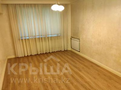 2-комнатная квартира, 50.4 м², 1/5 этаж, Габдуллина — Байтурсынова за 26.5 млн 〒 в Алматы, Бостандыкский р-н — фото 9
