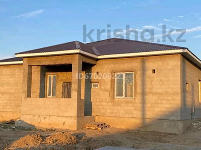 5-комнатный дом, 225 м², 875 сот., улица Аралбай жырау 49 за 23 млн 〒 в Кульсары