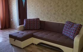 2-комнатная квартира, 40 м², 2/4 этаж посуточно, Строительная 26а — Ауэзова за 7 000 〒 в Экибастузе
