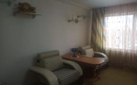 3-комнатная квартира, 68 м², 5/5 этаж помесячно, Геренга 4 за 120 000 〒 в Павлодаре