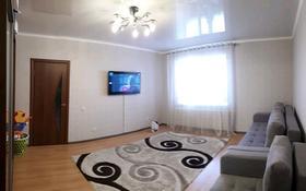 1-комнатная квартира, 45 м², 9/9 этаж, Сейфуллина 3 — Кумисбекова за 16.2 млн 〒 в Нур-Султане (Астана), Сарыарка р-н