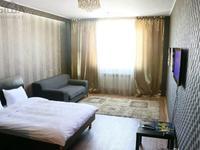 1-комнатная квартира, 54 м², 14/16 этаж посуточно