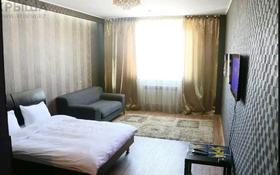 1-комнатная квартира, 54 м², 14/16 этаж посуточно, Бальзака 8 — Попова за 10 000 〒 в Алматы, Бостандыкский р-н