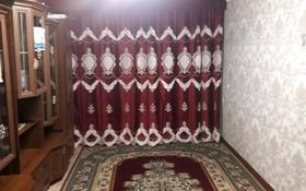2-комнатная квартира, 46 м², 2/5 этаж, Ленина 42 за 7.5 млн 〒 в Рудном