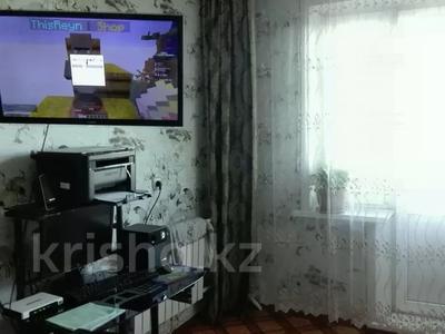 3-комнатная квартира, 68.1 м², 6/9 этаж, Шугаева 169 за 14.5 млн 〒 в Семее — фото 6