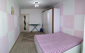 2-комнатная квартира, 46 м², 8/9 этаж посуточно, 14-й мкр за 9 000 〒 в Актау, 14-й мкр