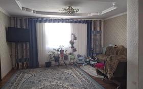 6-комнатный дом, 120 м², 8 сот., Казахстан 3 линия 30 за 17.5 млн 〒 в Коянкусе