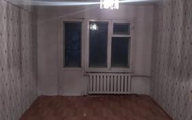 2-комнатная квартира, 46 м², 5/5 этаж, Шакарима 87 за 14.5 млн 〒 в Усть-Каменогорске