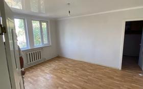 2-комнатная квартира, 40 м², 1/2 этаж, Шапагат 3 за 4.3 млн 〒 в Жезказгане