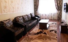 3-комнатная квартира, 90 м², 5/6 этаж помесячно, улица Леонида Беды 40 — Абая за 150 000 〒 в Костанае