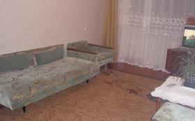 2-комнатная квартира, 45 м², 1/5 этаж посуточно, Уральск за 5 000 〒