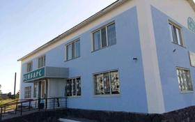 Магазин площадью 640 м², Микрорайон Молодежный 16 за 45 млн 〒 в Державинске