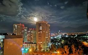 2-комнатная квартира, 57 м², 16/21 этаж посуточно, Толеби 286 — Тлендиева за 16 000 〒 в Алматы