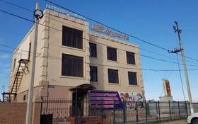Здание, площадью 600 м², Халела Досмухамедова 119А за 190 млн 〒 в Атырау
