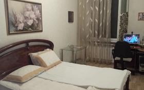 2-комнатная квартира, 42 м², 2/4 этаж, мкр №9, Мкр №9 — Жандосова за 20.5 млн 〒 в Алматы, Ауэзовский р-н