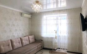 2-комнатная квартира, 55 м², 4/5 этаж, Лесная Поляна 2 за 15.5 млн 〒 в Косшы