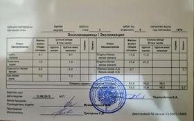 2-комнатная квартира, 52.2 м², 4/5 этаж, проспект Абая 13 за 18 млн 〒 в Усть-Каменогорске