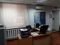 Офис площадью 197.6 м²