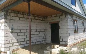 4-комнатный дом, 170 м², 9 сот., Школьная 15 за 10 млн 〒 в Алтын-Дала