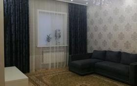 4-комнатный дом, 150 м², 10 сот., Алаш 11 за 50 млн 〒 в Уральске