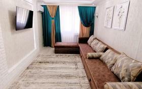 2-комнатная квартира, 56 м², 3/4 этаж посуточно, Момышулы 3а за 15 000 〒 в Шымкенте, Аль-Фарабийский р-н