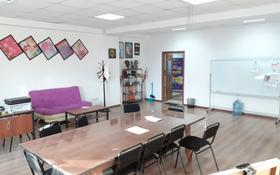 2-комнатная квартира, 90 м², 5/30 этаж, Аль-Фараби 7 — проспект Назарбаева за 46 млн 〒 в Алматы