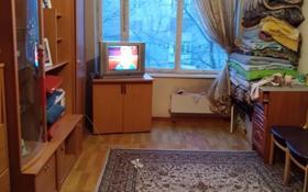 3-комнатная квартира, 64.9 м², 3/5 этаж, Толе Би (Комсомольская) — Тлендиева (Ковалевской Софьи) за 23.5 млн 〒 в Алматы, Алмалинский р-н