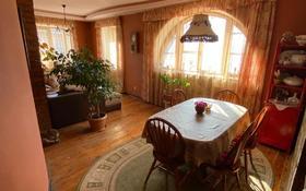 5-комнатная квартира, 180 м², 2/2 этаж, Гоголя 12 за 25 млн 〒 в Усть-Каменогорске