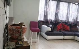 3-комнатная квартира, 109 м², 2/9 этаж, Алмалинский район 125 за 50 млн 〒 в Алматы, Алмалинский р-н