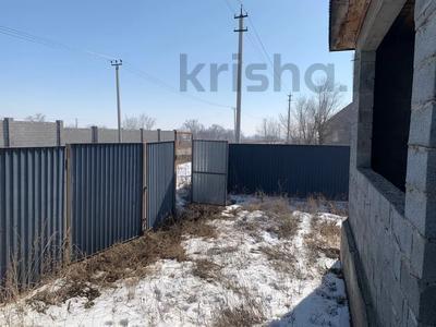 Участок 8 соток, Междуреченск за 3 млн 〒 — фото 12