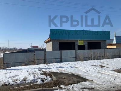 Участок 8 соток, Междуреченск за 3 млн 〒 — фото 2