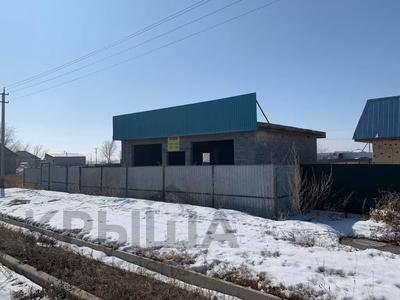 Участок 8 соток, Междуреченск за 3 млн 〒 — фото 4