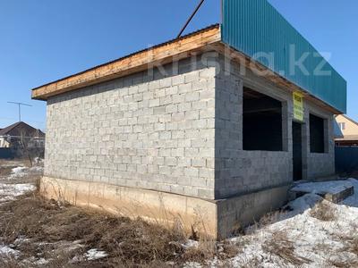 Участок 8 соток, Междуреченск за 3 млн 〒 — фото 6