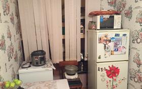 1-комнатная квартира, 35.5 м², мкр Алмагуль, Родостовца 223 — Гагарина Басенова или Розыбакиева Басенова за 7 млн 〒 в Алматы, Бостандыкский р-н