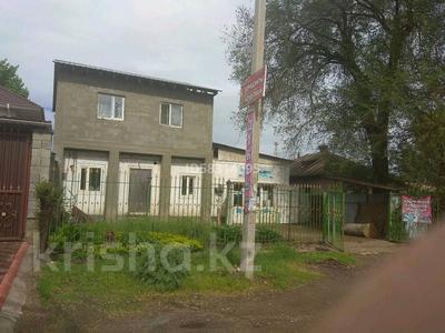 Магазин площадью 42 м², улица Барибаева — Гоголя за 90 000 〒 в Каскелене — фото 2