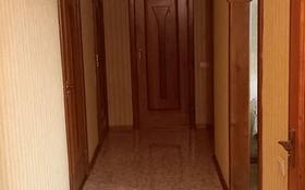 4-комнатная квартира, 89.9 м², 5/9 этаж, Ауэзова 91а за 16.3 млн 〒 в Экибастузе